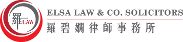 Elsa Law & co. Solicitors
