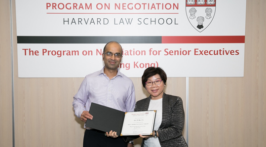 Ms Elsa Law has completed the Program on Negotiation for Senior Executives